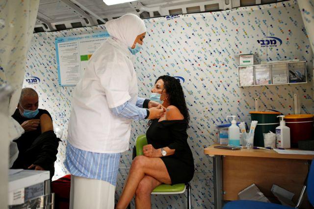 Ισραήλ : Σε τι ποσοστό μετρήθηκε η αποτελεσματικότητα του εμβολίου της Pfizer | tovima.gr