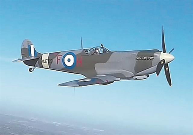 Πολεμική Αεροπορία : Το θρυλικό Spitfire ξαναζωντανεύει   tovima.gr