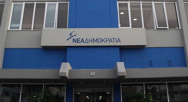 Διαμαρτυρία υπέρ του Κουφοντίνα έξω από τα γραφεία της ΝΔ | tovima.gr