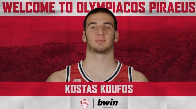 Επίσημο: Στον Ολυμπιακό ο Κουφός | tovima.gr