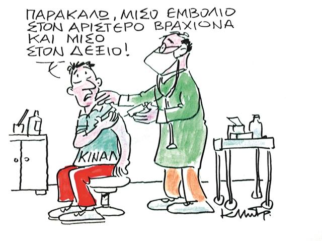 Πλήγμα στη διεθνήεικόνα της χώρας | tovima.gr