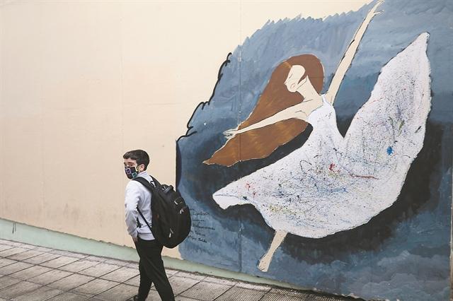 «Η αδιαφορία των μαθητών για γνώση είναι αποτυχία του σχολείου»   tovima.gr