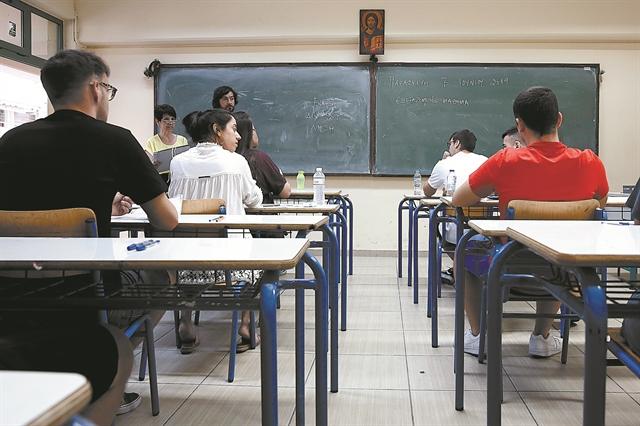 Πανελλαδικές 2021 : Πόσοι θα εισαχθούν στα πανεπιστήμια | tovima.gr