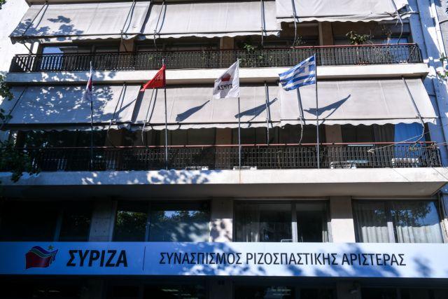 ΣΥΡΙΖΑ : Γιατί ο Λιγνάδης κέρδισε 15 μέρες από την ολιγωρία Μενδώνη; – Έγιναν έρευνες σε σπίτι, υπολογιστές και κινητό του; | tovima.gr