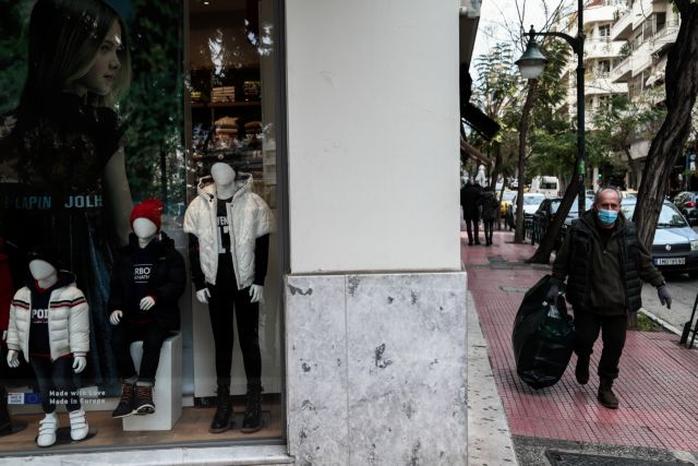 Ψώνια χωρίς… click: To νέο σχέδιο για άνοιγμα της αγοράς – Τι λένε τρεις ειδικοί της Επιτροπής   tovima.gr