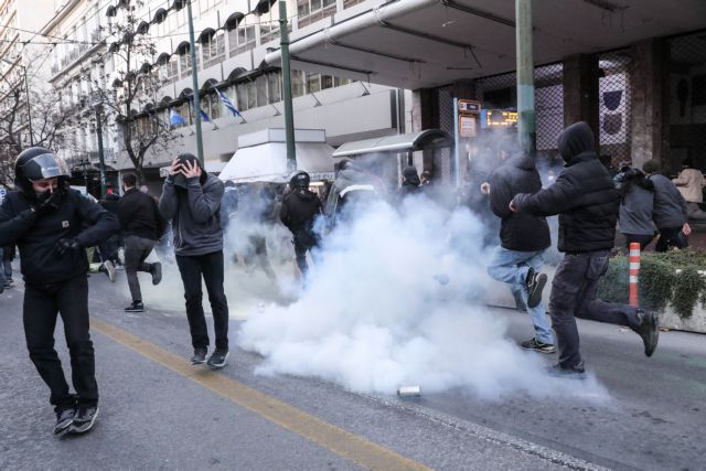 ΕΛ.ΑΣ: 13 προσαγωγές στη συγκέντρωση υποστηρικτών του Κουφοντίνα | tovima.gr