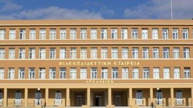 Προκαταρκτική έρευνα για τις καταγγελίες στο Αρσάκειο | tovima.gr