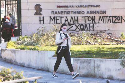 Το κόστος της υπερβολής   tovima.gr