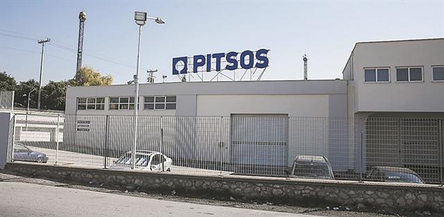 Ελπίδες στο «παρά πέντε» για να μην κλείσει η Pitsos   tovima.gr