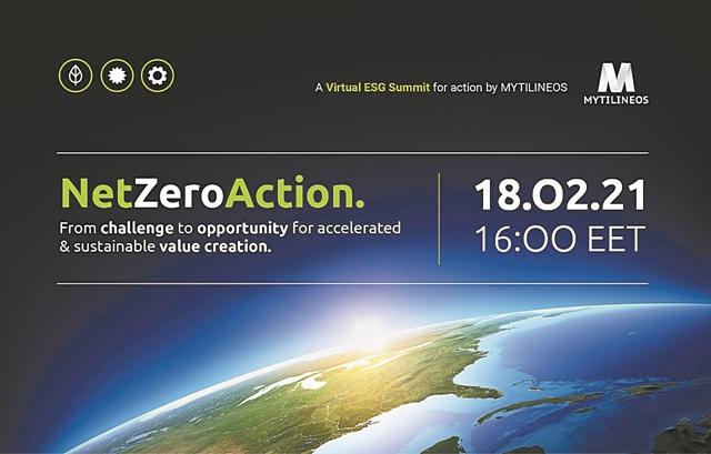 Διαδικτυακό συνέδριο για ένα βιώσιμο μέλλον   tovima.gr