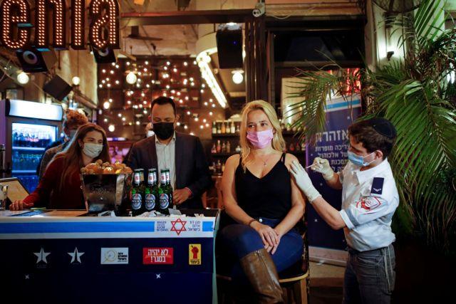 Ισραήλ : Πώς λειτουργούν τα διαβατήρια για τους εμβολιασμένους | tovima.gr