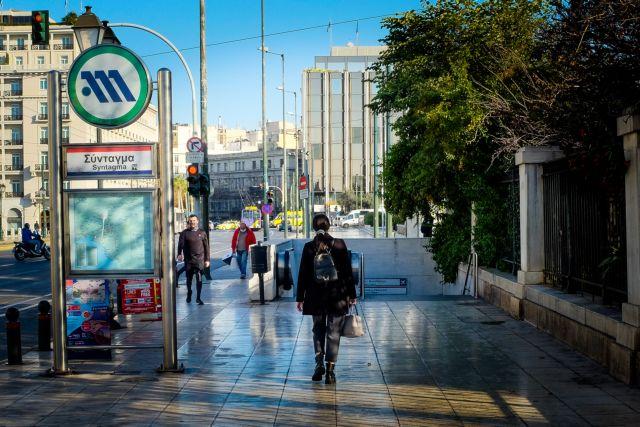 Νέα συγκέντρωση για Κουφοντίνα – Έκλεισε ο σταθμός του μετρό στο Σύνταγμα | tovima.gr