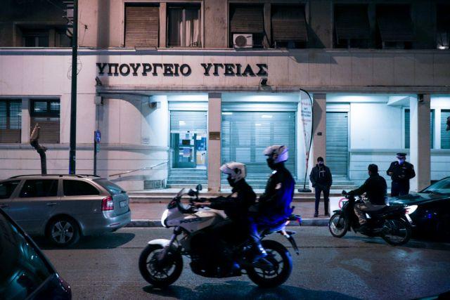 Λήξη συναγερμού για το ύποπτο δέμα στο υπουργείο Υγείας | tovima.gr