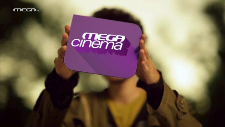 MEGA CINEMA : Ποδαρικό στον Μάρτιο με «Ghost Rider» και «Ασύλληπτη Συμμορία» | tovima.gr