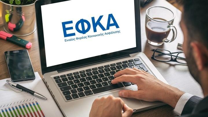Κ. Χατζηδάκης : Έτοιμη μέχρι τις 10 Μαρτίου η πλατφόρμα για τις καθυστερημένες εκκρεμείς συντάξεις | tovima.gr