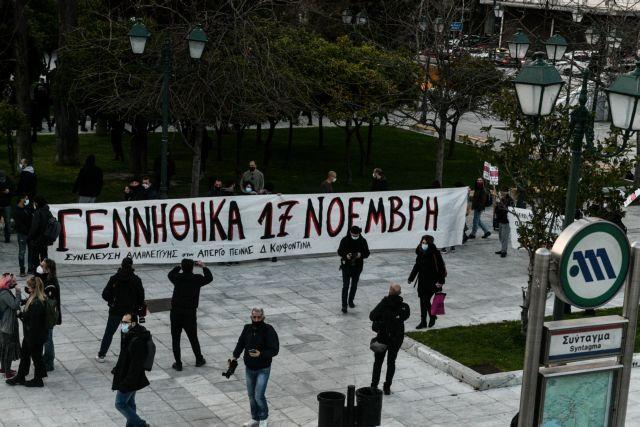Ένωση Φωτορεπόρτερ : Καταγγέλλει το Facebook για λογοκρισία μετά το μπλοκάρισμα λογαριασμών λόγω Κουφοντίνα | tovima.gr