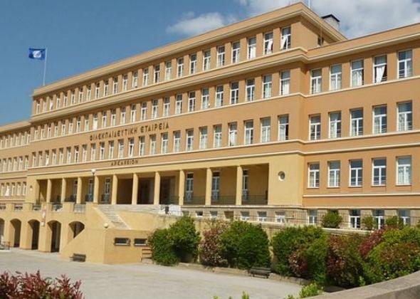 Αρσάκειο : «Δεν έχει φτάσει οποιαδήποτε κατηγορία για το σχολείο» λένε οι απόφοιτοι | tovima.gr