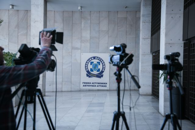 Δείτε live τις ανακοινώσεις της ΕΛ.ΑΣ για Γλυκά Νερά | tovima.gr