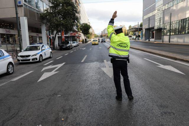 Lockdown : Τέλος οι βόλτες με τον κωδικό 4 – Παροχή βοήθειας με… αποδείξεις | tovima.gr