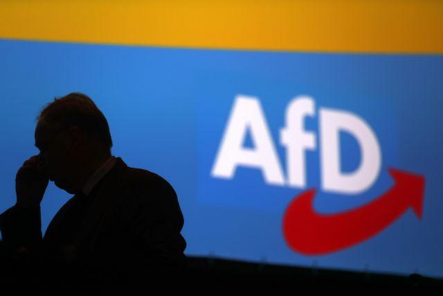 Γερμανία : Υπό παρακολούθηση το ακροδεξιό AfD ως «ύποπτη περίπτωση» δεξιού εξτρεμισμού | tovima.gr