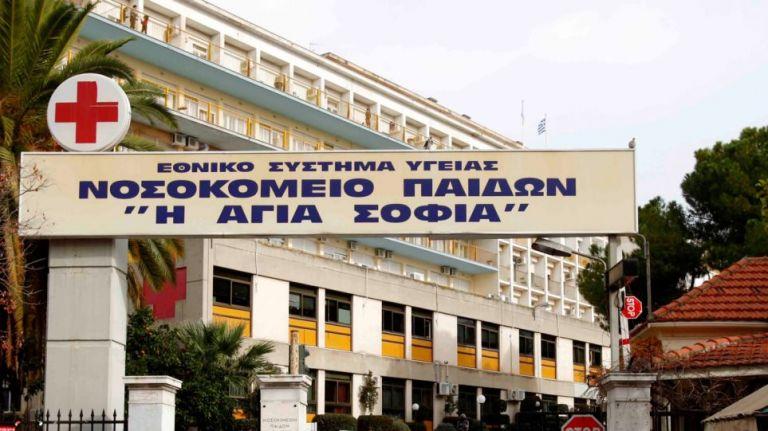 Εισαγγελική έρευνα για τις καταγγελίες σεξουαλικής κακοποίησης στο Παίδων «Αγία Σοφία»   tovima.gr