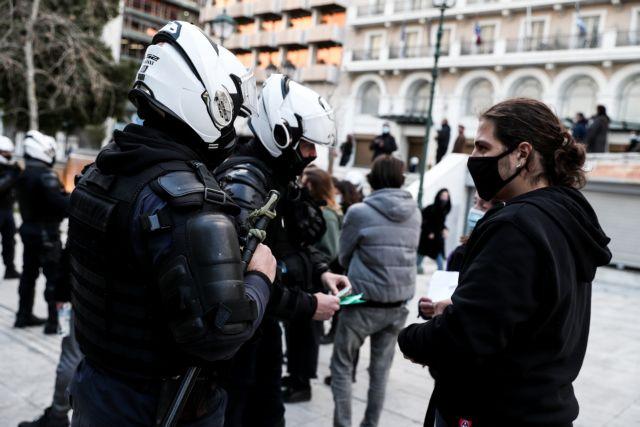 Lockdown : Η απόφαση-ΦΕΚ με τα νέα μέτρα – Το ωράριο κυκλοφορίας, οι αλλαγές στο 13033 | tovima.gr