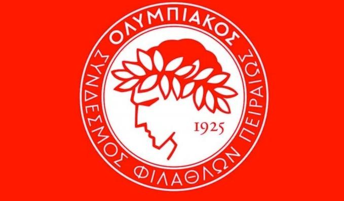 Σπουδαία κίνηση από τον Ολυμπιακό: Κάλυψε τα έξοδα σίτισης για τους άπορους της Θεσσαλονίκης | tovima.gr