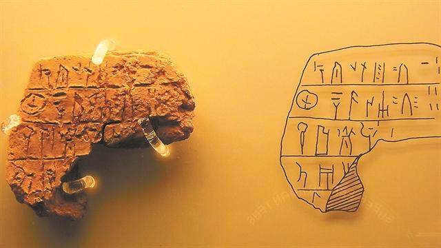 Η Αλις Κόμπερ και η γλώσσα των Μινωιτών | tovima.gr