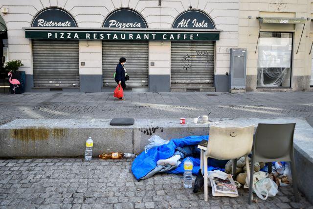 Ιταλία : Προς αυστηρότερα μέτρα για την αναχαίτιση του κορωνοϊού – Σκέψεις για εθνικό lockdown τριών εβδομάδων | tovima.gr