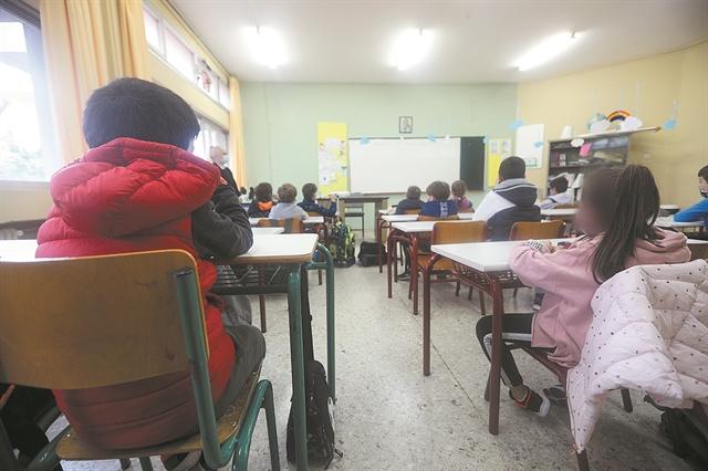 Διπλή αξιολόγηση 180.000 εκπαιδευτικών – Πώς θα γίνει | tovima.gr