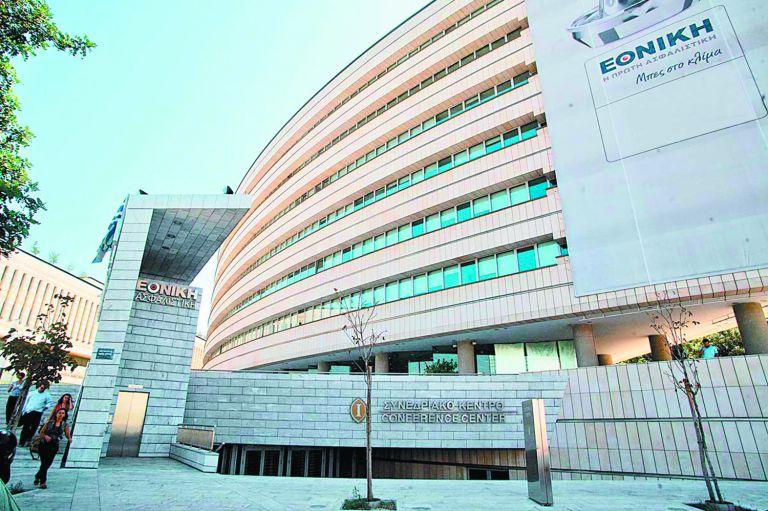 Στο CVC η Εθνική Ασφαλιστική | tovima.gr