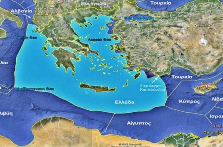 H ιταλική Βουλή επικύρωσε τη συμφωνία με Ελλάδα για ΑΟΖ   tovima.gr