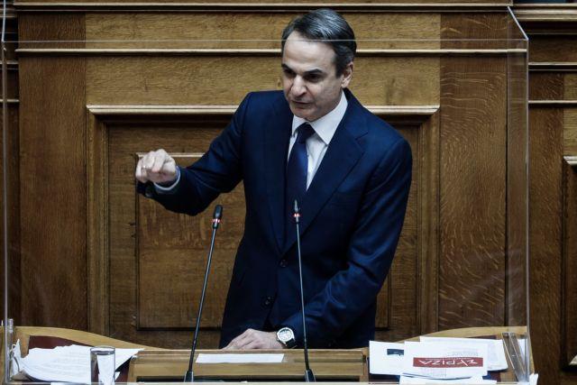 Μητσοτάκης σε Τσίπρα: Επενδύετε στην ένταση, θέλετε νεοαγανακτισμένους | tovima.gr