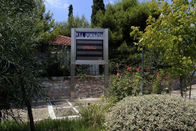 ΠΟΕΔΗΝ : Θετικοί στον κορωνοϊό 16 ασθενείς στο Δρομοκαΐτειο   tovima.gr