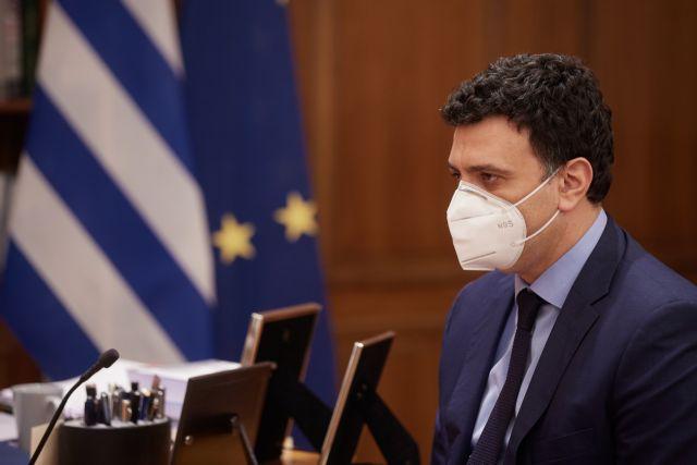 Επανεξετάζονται τα περιοριστικά μέτρα – Έκτακτη συνεδρίαση της Επιτροπής την Τετάρτη   tovima.gr