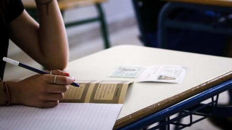 Πανελλαδικές : Παράταση στις αιτήσεις για αποφοίτους | tovima.gr