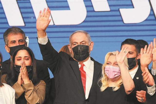Οι κάλπες δεν έλυσαν το πολιτικό αδιέδοξο στο Ισραήλ | tovima.gr