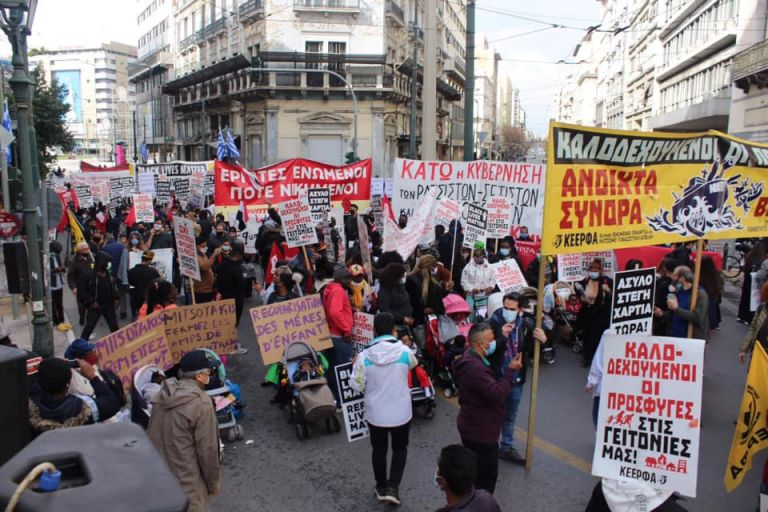 Παγκόσμια Ημέρα κατά του Ρατσισμού: «Να ενώσουμε τις φωνές μας κατά των φυλετικών διακρίσεων» | tovima.gr