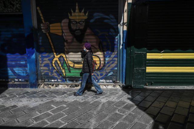 Lockdown : Προς μετάθεση το άνοιγμα του λιανεμπορίου; Όλα τα σενάρια   tovima.gr