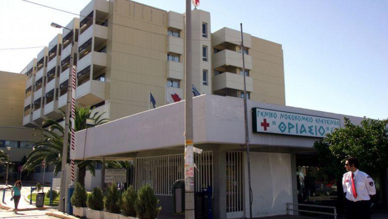 Αυτοκτόνησε γιατρός που νοσηλευόταν στο Θριάσιο | tovima.gr