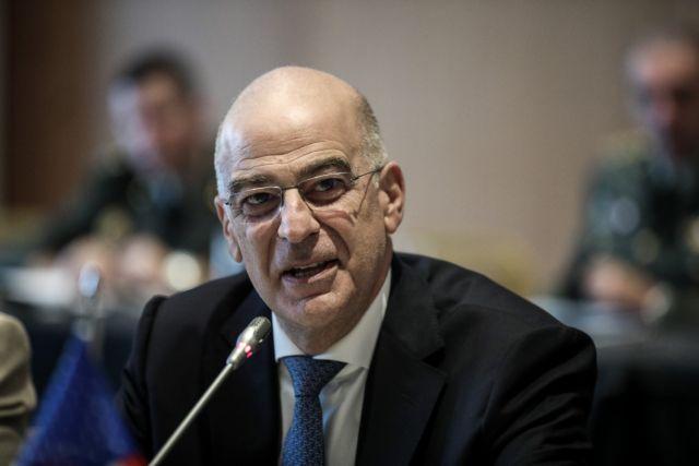 Τι είπε ο Δένδιας στους 27 ΥΠΕΞ για την έκθεση Μπορέλ | tovima.gr
