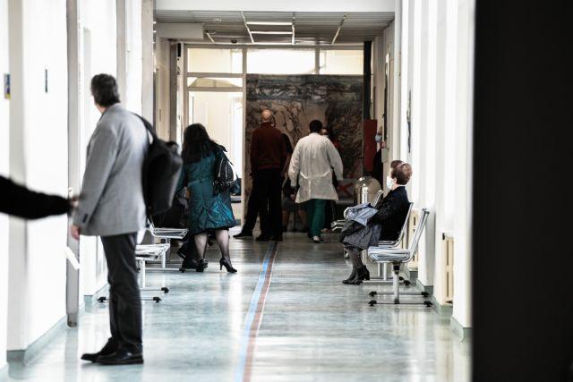 Επιστράτευση : Στα νοσοκομεία  σήμερα και οι ιδιώτες γιατροί | tovima.gr