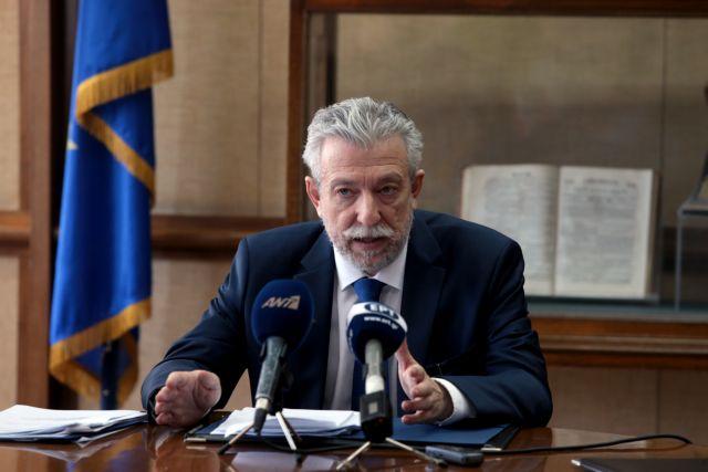 Στο «μικροσκόπιο» οι νέες καταγγελίες Κοντονή για τις αλλαγές στον Ποινικό Κώδικα | tovima.gr