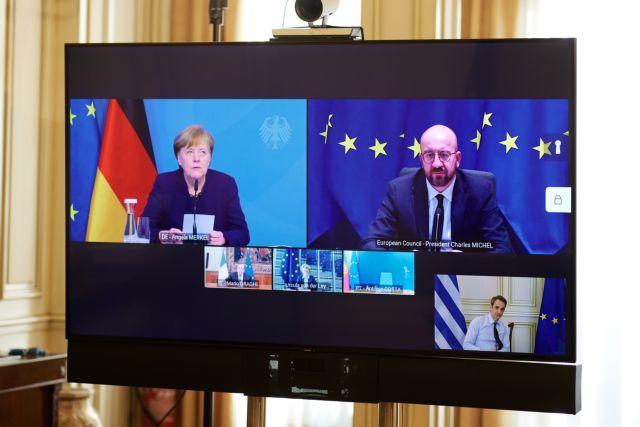 Σύνοδος Κορυφής : Ακόμα ένα ανατολίτικο παζάρι με την Τουρκία – Τι θέλει η Γερμανία και ποιος ο ρόλος του Μπάιντεν | tovima.gr