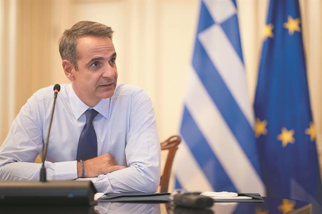 Μητσοτάκης : Ο διάλογός του με τον Μπάιντεν – «Αν χρειαστεί κάτι είμαι εδώ να βοηθήσω»   tovima.gr