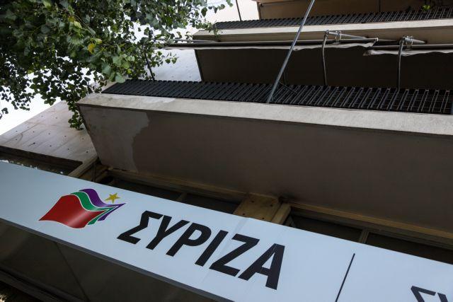 ΣΥΡΙΖΑ: Η κυβερνητική πολιτική εξαθλιώνει τους ευάλωτους   tovima.gr