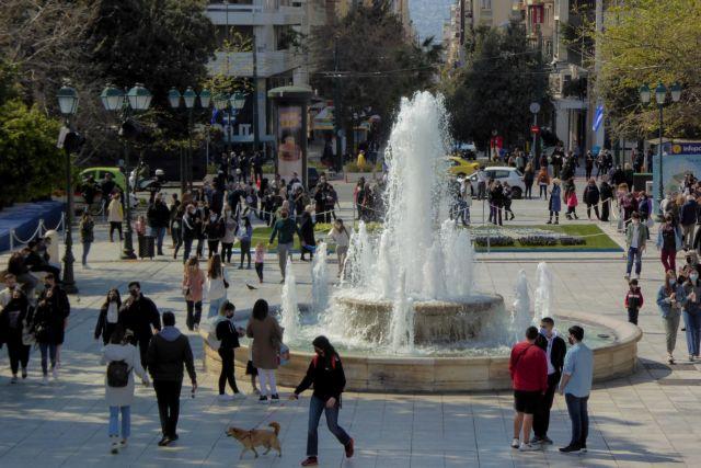 Lockdown : Συνωστισμός σε δρόμους και παραλίες την Κυριακή | tovima.gr
