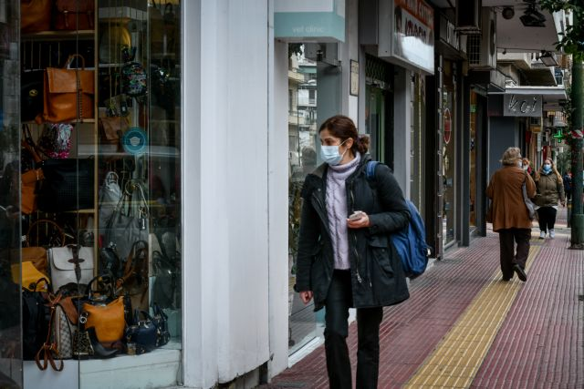 Δημοσκόπηση : Διχάζει η άρση του lockdown – Τι ανησυχεί τους πολίτες – Τι θέλουν να ανοίξει | tovima.gr