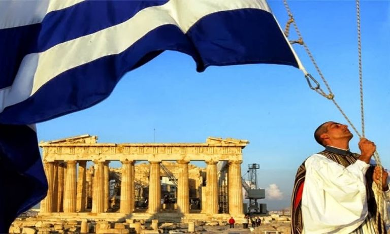 Editorial: Greece is not alone | tovima.gr