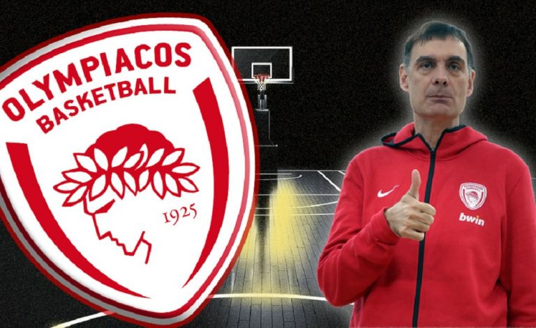 Ολυμπιακός : Το «κλειδί» για τις μεταγραφές περιμένει ο Μπαρτζώκας | tovima.gr